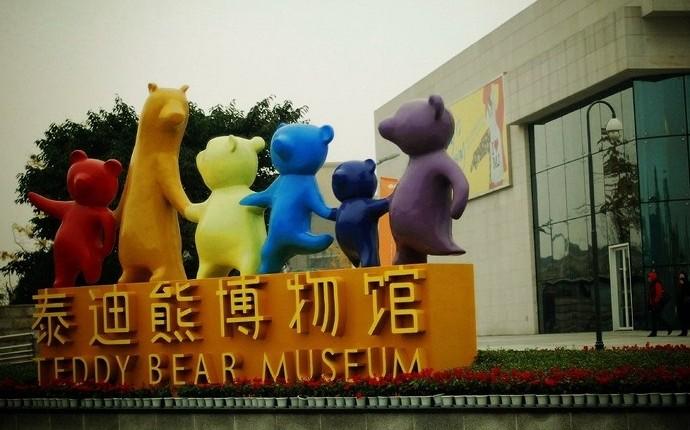温江泰迪熊博物馆